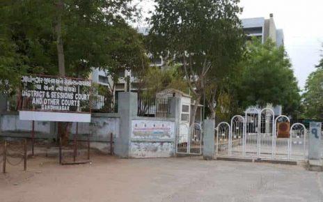 gandhinagar-court