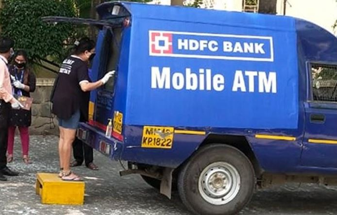 hdfc-bank-mobile-atm