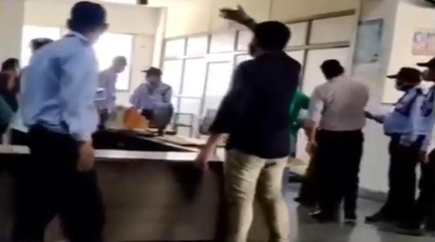 gcs hospital strike