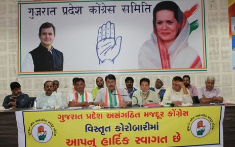 congress protest against bjp