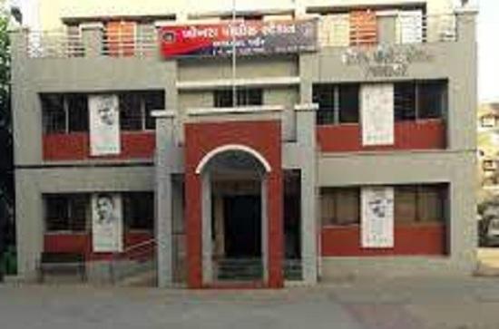 khokhra police station
