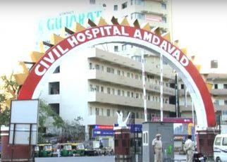 ahmedabad civil hospital