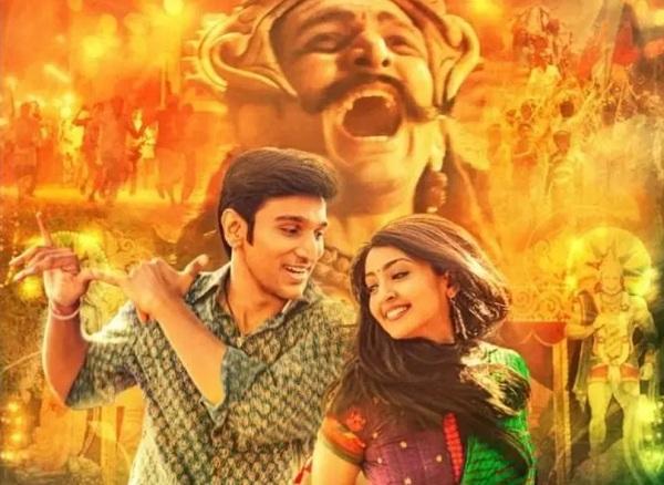 bhavai movie
