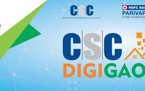 csc hdfc